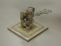 AncientConstruct20130615.JPG