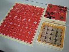 ChineseChessSweets.JPG