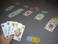 FlinkePinke20110608.jpg