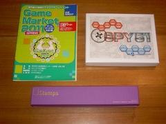 GameMarketCatalogue2011Spring.JPG