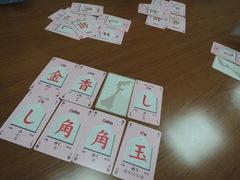 Goita20120810.JPG