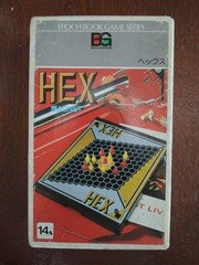 Hex-EpochBookGame-Box.JPG