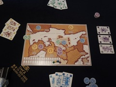 Imperium20130511.JPG