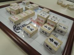 KaitenYonshinShogi20130525.JPG