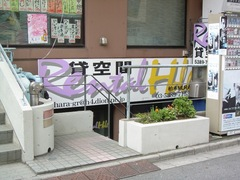 Kashiwagi.jpg