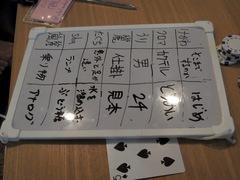Linq20120907.JPG