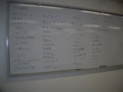 Manmaru20120325.JPG