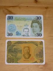 Money-23s.JPG