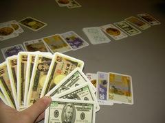 Money20110812.JPG