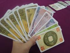 Money20120527.JPG