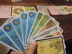 Money20130903.JPG