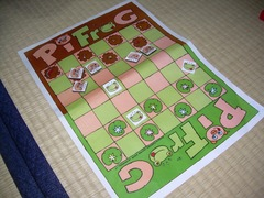 Pifrog20110104.jpg