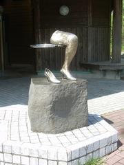TomiuraStation.JPG