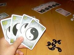 YinYang20110903.JPG