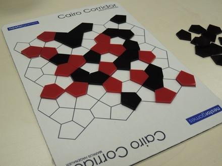 CairoCorridor20140419.JPG