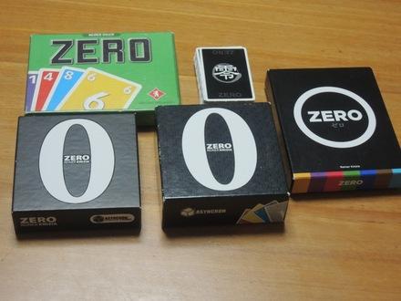 Zero-Boxes20150516.JPG