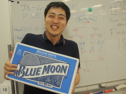 BlueMoonLegend20150719-4.JPG