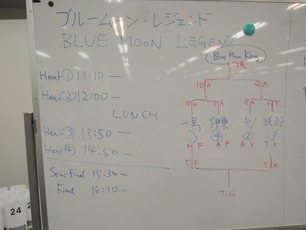BlueMoonLegend20150719-5.JPG
