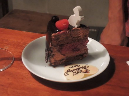 Cake20150801.JPG