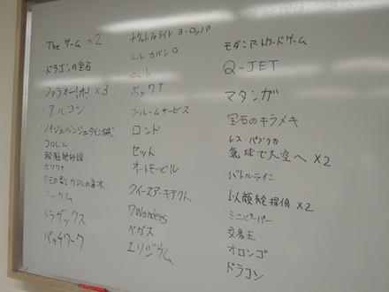 Manmaru20150809.JPG