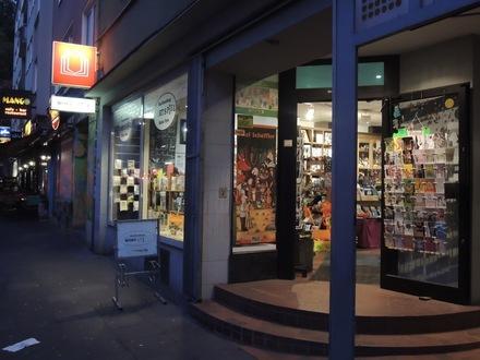 Bookstore20151012.JPG