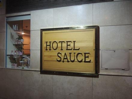 HotelSauce.JPG