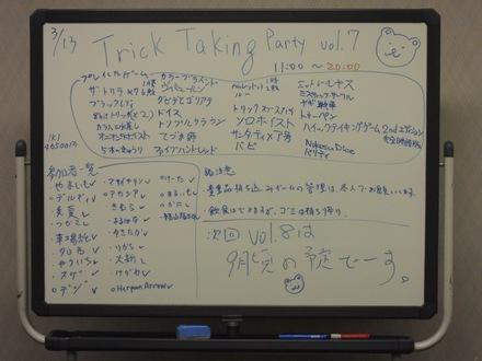 TTP7list20160316.JPG