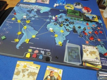 Pandemic20160629.JPG