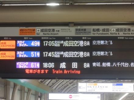 Nippori20161008.JPG