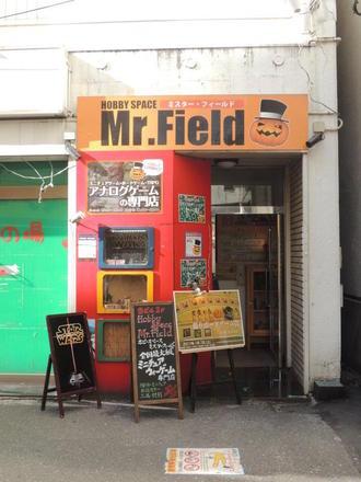 MrField20170107.JPG