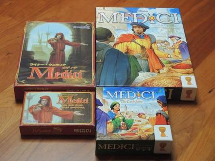 Medici&MediciTCG-boxes.JPG