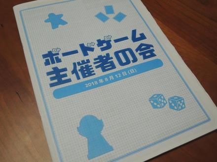 Catalogue20180812.JPG