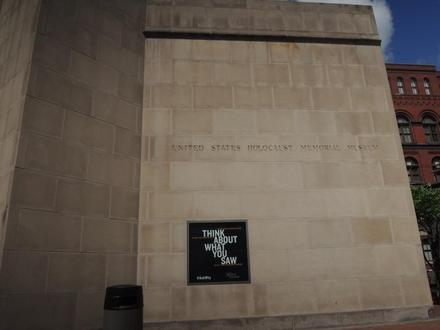 HolocaustMuseum20190614.JPG