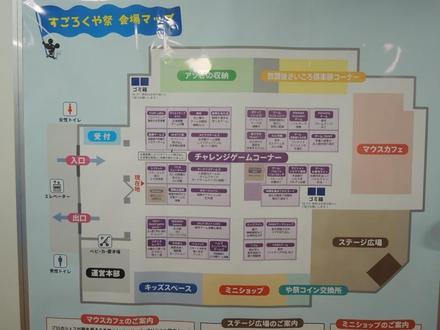 Sugorokuyasai-FloorPlan20190803.JPG