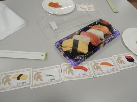 Sushi20190803.JPG