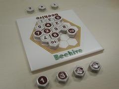 Beehive20130817.JPG
