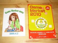 CatalogueGM.jpg