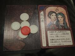 Cucco21-20130624.JPG