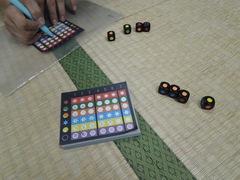 EinfachGenialDice20120810.JPG
