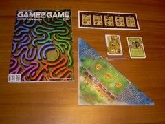 GameByGame.jpg