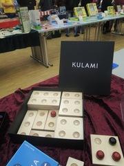 Kulami2012.JPG