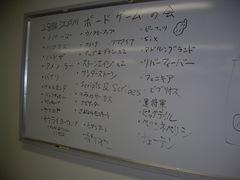ListOfGames20110227.jpg