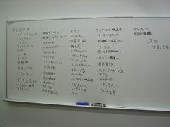 Manmaru20110619.JPG