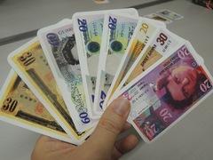 Money20130901.JPG