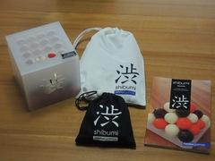 Shibumi-packages.JPG
