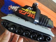 Tanksen-Tank.JPG