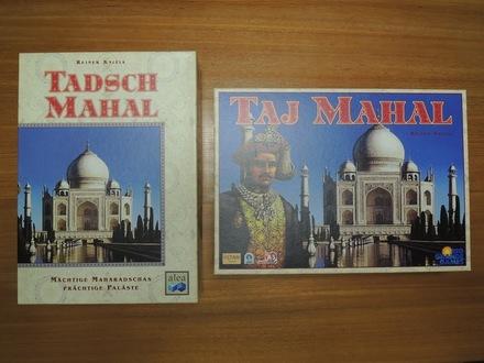 TadschMahal-Boxes1.JPG