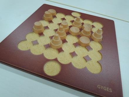 Gyges20140920.JPG