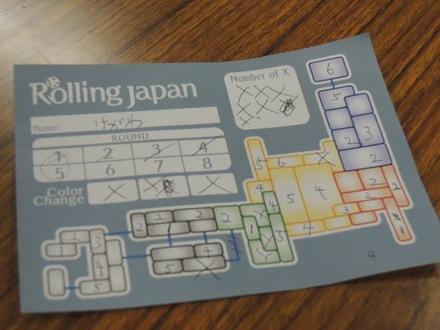 RollingJapan20141122.JPG