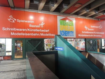 SpielSchenken2014.JPG